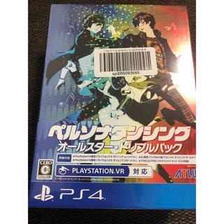 プレイステーション4(PlayStation4)のペルソナ ダンシング オールスター・トリプルパック(家庭用ゲームソフト)