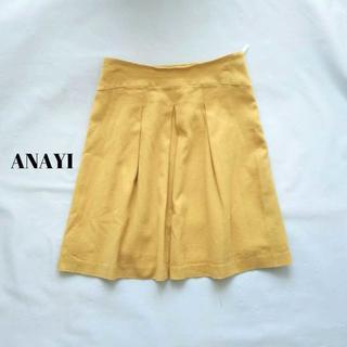 アナイ(ANAYI)のアナイ★リネン混タックフレアスカート 38 膝丈スカート マスタード(ひざ丈スカート)