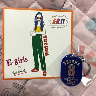 イーガールズ(E-girls)のE-girls YUZUNA(ミュージシャン)