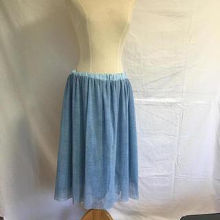 アズノゥアズピンキー(AS KNOW AS PINKY)のロングチュールスカート(ロングスカート)