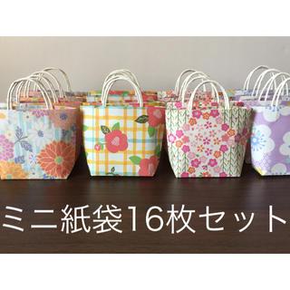 ハンドメイド ミニ紙袋  【和モダン】(カード/レター/ラッピング)