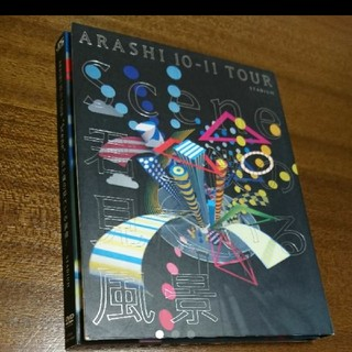 ①嵐 DVD 初回盤(ミュージック)