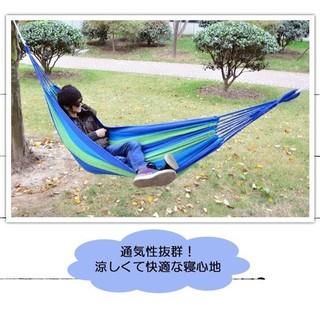 青 耐荷重120kg やわらか 布製 ハンモック 専用ポーチ付(寝袋/寝具)
