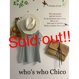 フーズフーチコ(who's who Chico)の☆who's who Chico☆バックリボンフリルカットソー(カットソー(半袖/袖なし))