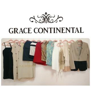 GRACE CONTINENTAL - 全GRACE CONTINENTAL❤️お洋服まとめ売り✨