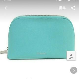 ティファニー(Tiffany & Co.)の新品未使用、ティファニーポーチ(ポーチ)