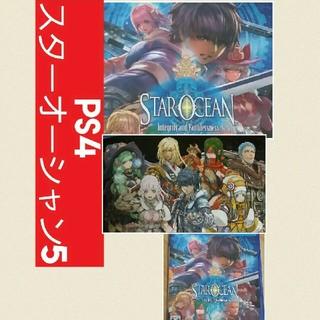 プレイステーション4(PlayStation4)のPS4ソフト スターオーシャン5 美品(家庭用ゲームソフト)