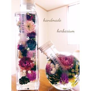 ハーバリウム~natural rose~
