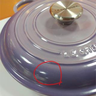 ルクルーゼ(LE CREUSET)のルクルーゼ♡海外限定‼️キャセロール 22cm ブルーベルパープル レア!(鍋/フライパン)