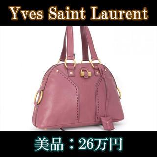 サンローラン(Saint Laurent)の【全額返金保証・美品・送料無料・本物】サンローラン・バッグ(女性・女・S001)(ショルダーバッグ)