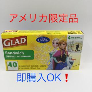 GLAD ジッパーバッグ ジップロック類似品 ディズニー アナ雪 デザイン