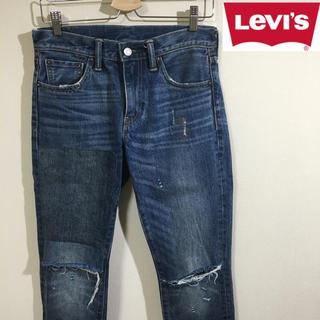 リーバイス(Levi's)のリーバイス 511   リメイク・ダメージ加工 デニム 30(デニム/ジーンズ)