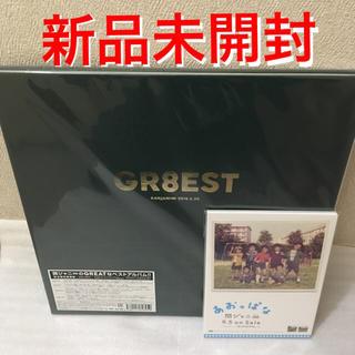 カンジャニエイト(関ジャニ∞)のGR8EST 完全限定豪華盤 関ジャニ∞ ベストアルバム(ポップス/ロック(邦楽))