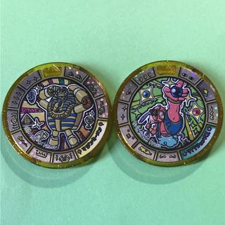 妖怪メダル【レジェンド2枚】+【はぐれ1枚】計3枚セット価格
