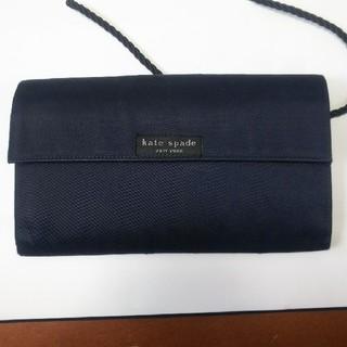 ケイトスペードニューヨーク(kate spade new york)の長財布  kate spade(財布)