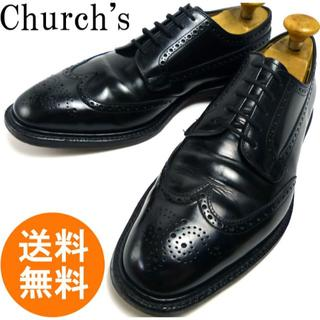 チャーチ(Church's)のChurch's チャーチ GRAFTON グラフトンシューズ 29cm(ドレス/ビジネス)