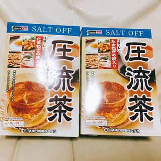 山本漢方 圧流茶 血圧 たまねぎの皮 ブレンド 塩分 健康 新品(健康茶)