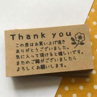 72枚★サンキューカード手書き風✴︎花✴︎(カード/レター/ラッピング)