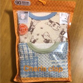 シマムラ(しまむら)の新品 ロンパース 半袖 90センチ(下着)