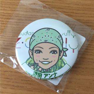 イーガールズ(E-girls)の須田アンナ 缶バッジ(ミュージシャン)