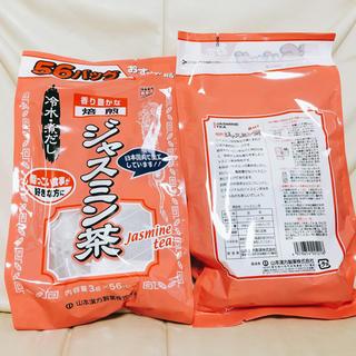 山本漢方 ジャスミン茶 脂 自律神経 新品未使用(健康茶)