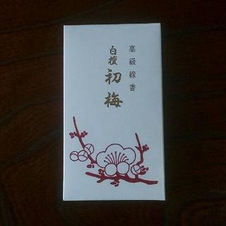 梅薫堂謹製 白檀 初梅 線香(お香/香炉)