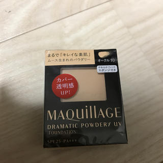 マキアージュ(MAQuillAGE)の735☆様 マキアージュファンデーション(ファンデーション)