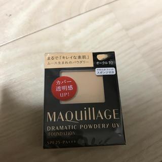 マキアージュ(MAQuillAGE)のパティ様 マキアージュファンデーション(ファンデーション)