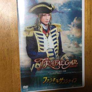 宝塚DVD 宙組 トラファルガー ポロカ様専用(ミュージカル)