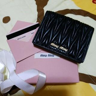 ミュウミュウ(miumiu)のMIUMIU ミュウミュウ マトラッセ マテラッセ 折り財布 折財布(財布)