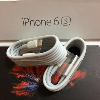 アップル(Apple)のApple 純正  iPhoneライトニングケーブル  純正充電器(バッテリー/充電器)