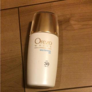 オレゾ(Orezo)のオレゾ ほぼ 新品未使用(日焼け止め/サンオイル)