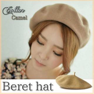 トレンド シンプルベレー帽 キャメル(ハンチング/ベレー帽)