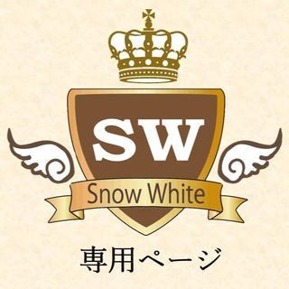 shanti×3様 オーダー品(カード/レター/ラッピング)