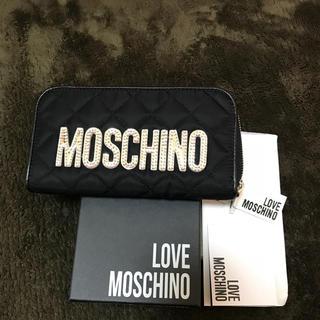 モスキーノ(MOSCHINO)のモスキーノ 長財布(財布)