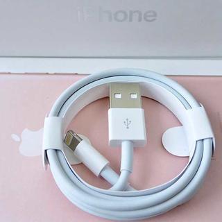 アップル(Apple)の純正 ライトニングケーブル  Apple iPhone(バッテリー/充電器)