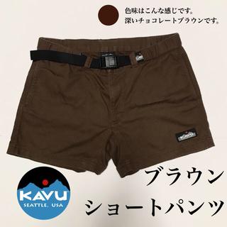 カブー(KAVU)のKAVU ショートパンツ ハーフパンツ ブラウン アウトドア フェス ビーチ(ショートパンツ)