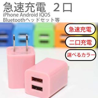 iPhone Android 対応 急速充電 二口充電 ピーチピンク(バッテリー/充電器)