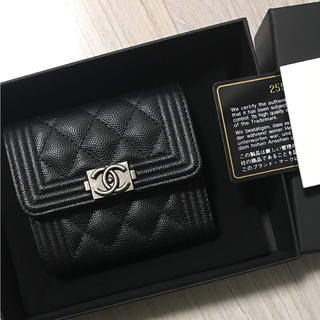 シャネル(CHANEL)の新品未使用 シャネル 財布 ミニ財布(財布)