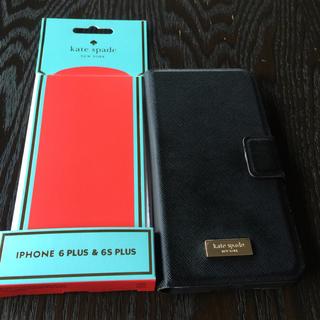 ケイトスペードニューヨーク(kate spade new york)の【タイムセール】ケイトスペード 携帯(iPhoneケース)