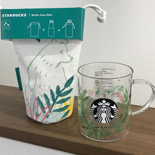 Starbucks Coffee - スターバックス✨耐熱グラス&ボトルケース