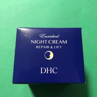 ディーエイチシー(DHC)のDHC エンリッチ ナイトクリーム(フェイスクリーム)