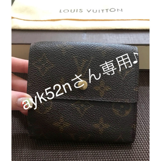 ルイヴィトン(LOUIS VUITTON)のayk52nさん専用!! 半年間使用 超美品 ルイヴィトンWホック 二つ折り財布(財布)