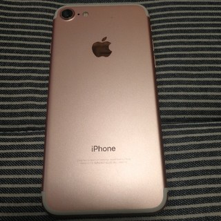 アップル(Apple)の画面ヒビ iphone7 32gb softbank ローズ(スマートフォン本体)