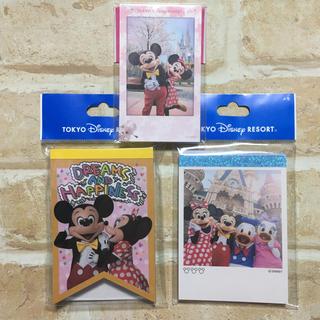 ディズニー(Disney)のディズニーリゾート 実写メモ 3冊セット(ノート/メモ帳/ふせん)