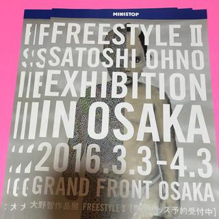 アラシ(嵐)の嵐 FREE STYLE Ⅱ ピカンチ キリンメッツ 冊子セット(アイドルグッズ)