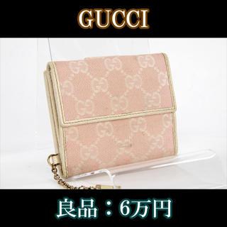 グッチ(Gucci)の【全額返金保証・良品・送料無料・本物】グッチ・財布(人気・女性・女・C055)(財布)