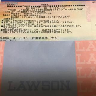 小田和正 7/29(日) テアトロン シャトルバス往復乗車券② 大人1枚(その他)