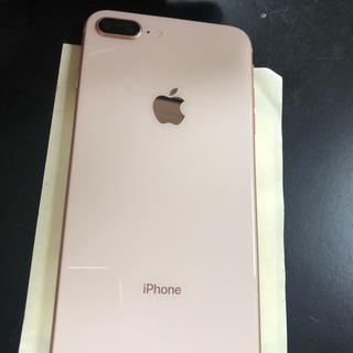 アイフォーン(iPhone)の新品同様 iphone8plus 64 simフリー(スマートフォン本体)