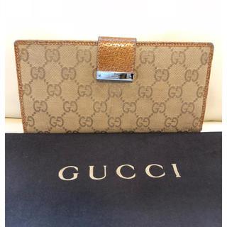 グッチ(Gucci)のGUCCI 二つ折り長財布 ベェージュ(長財布)